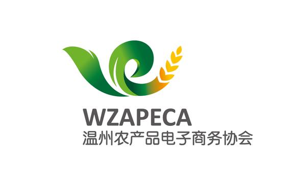 温州农产品网LOGO