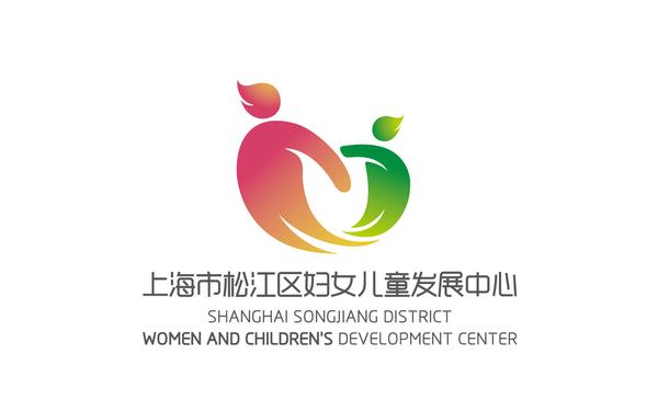 松江妇女少儿发展中心logo