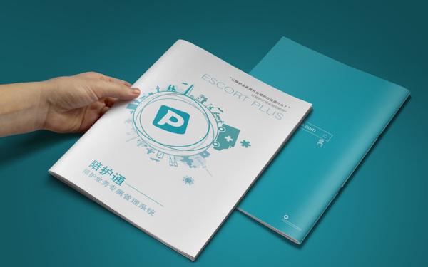 企业定制App宣传册设计
