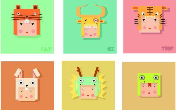 12生肖吉祥物