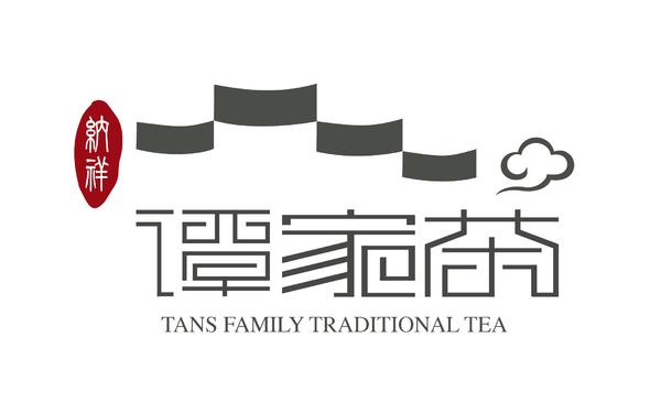 谭家茶品牌设计