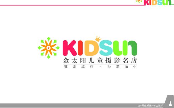 金太阳儿童摄影