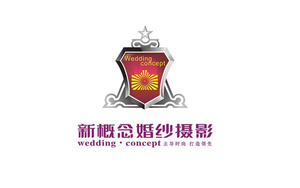 新概念婚纱摄影品牌设计