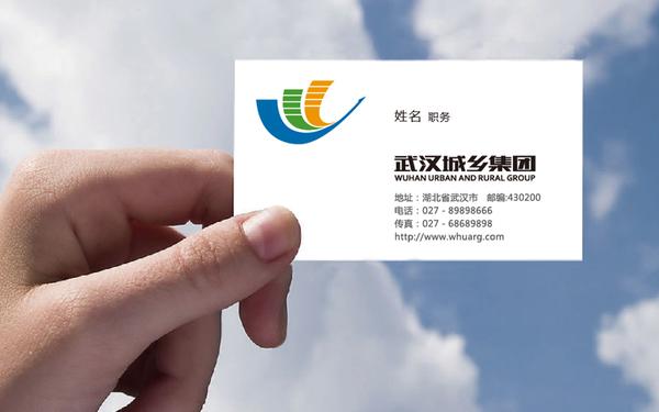 武汉城建集团