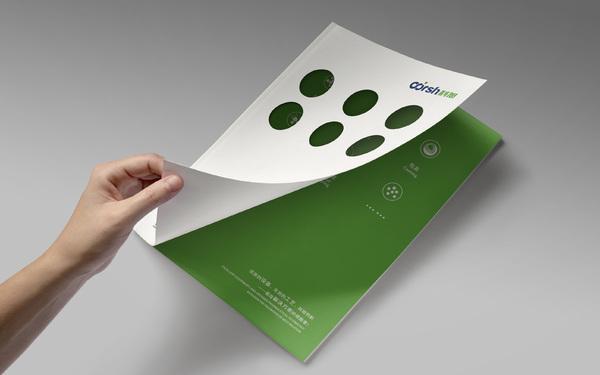 科旭机械画册设计