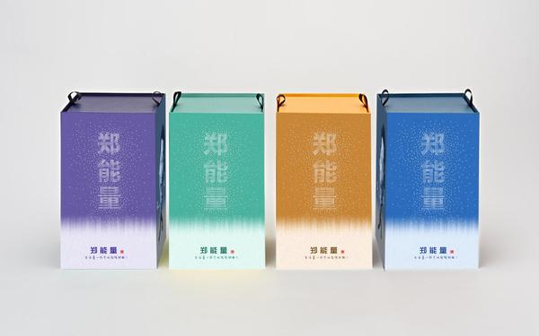 郑能量白酒包装