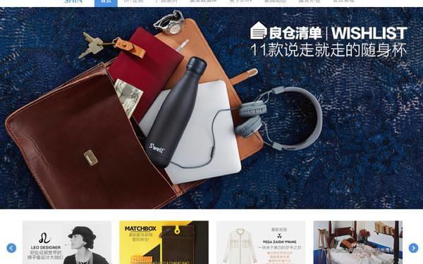 Shin网页设计