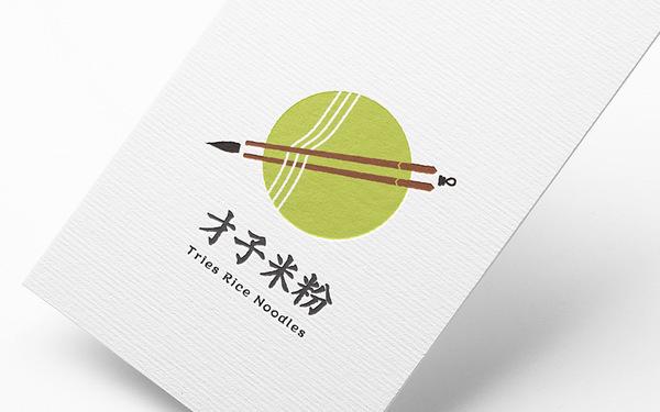 米粉品牌 才子米粉 logo设计