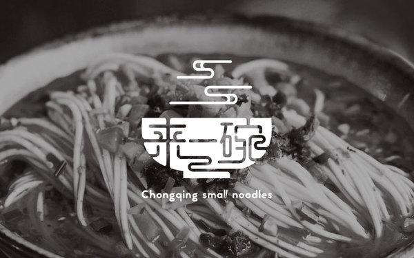 餐饮品牌 来一碗 重庆小面logo设计