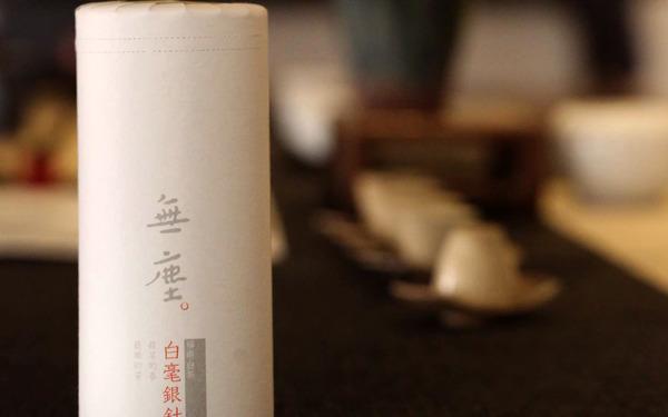 同源茶舍茶品包装设计