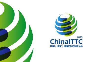 中国(北京)ITTC品牌形象识...