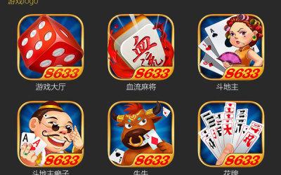 游戏Logo,App Icon...