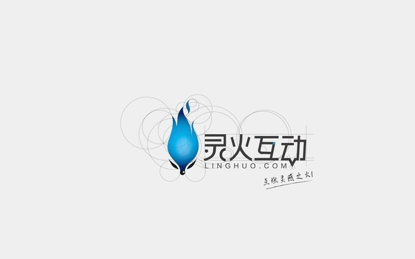 上海灵火游戏LOGO设计