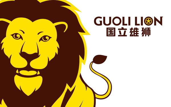 国立雄狮标志设计