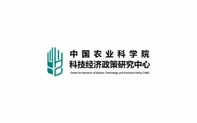 中国农业科学院 · 科技经济政...