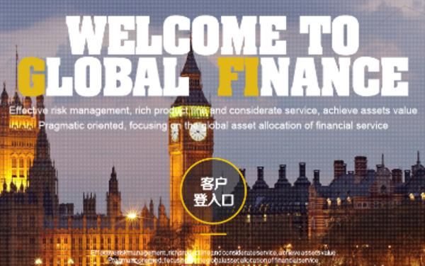 环球金融网站建设