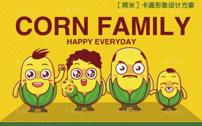 【玉米家族】卡通形象设计 [1...