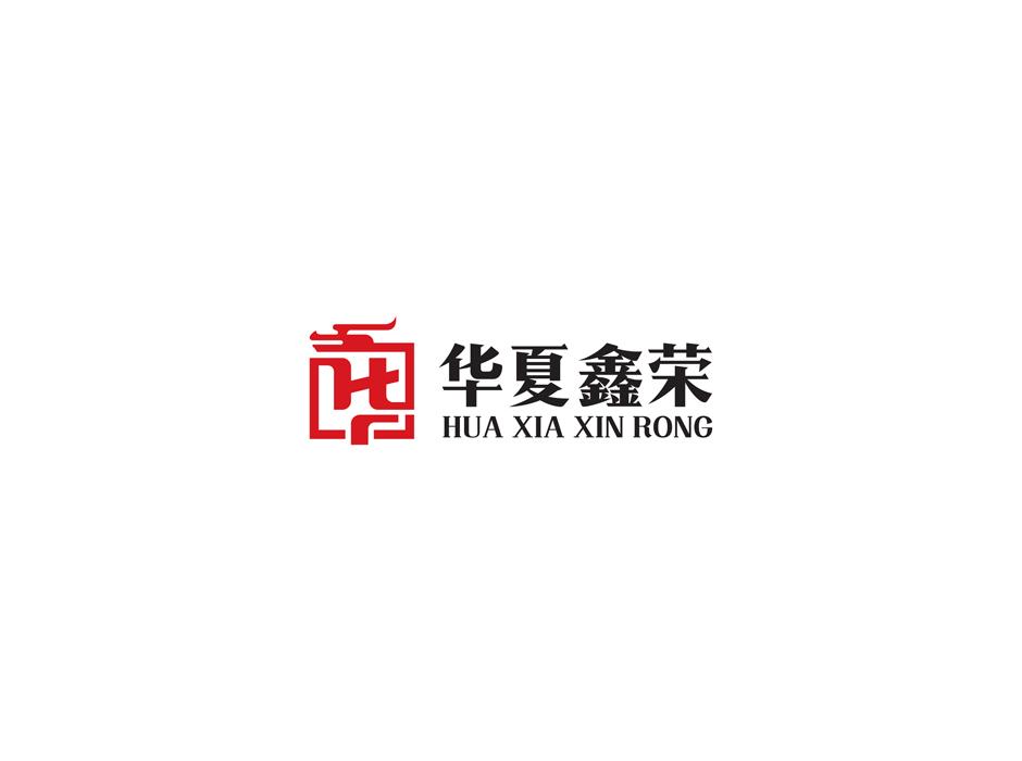 华夏鑫荣LOGO设计中标图0