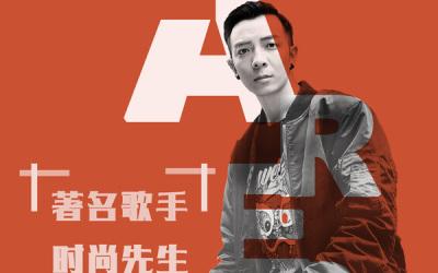 广州艺人郑建鹏KT板设计