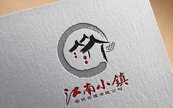 江南小镇餐饮   品牌LOGO设计