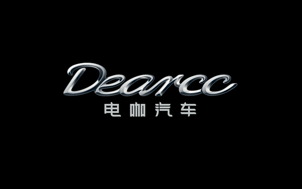 dearcc电咖汽车