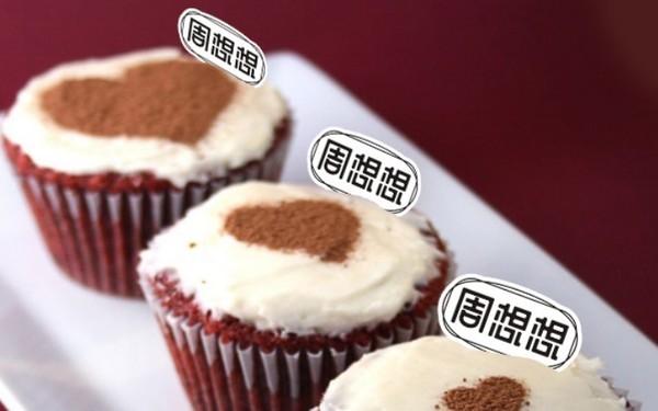 周想想蛋糕品牌logo