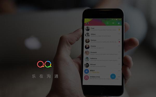 QQ Redesign