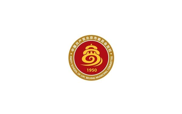 北京市委党校标志设计