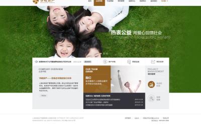 华昭集团网站设计制作