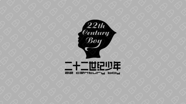 二十二世纪少年入围方案4