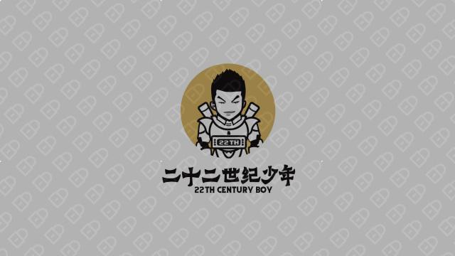 二十二世纪少年入围方案2
