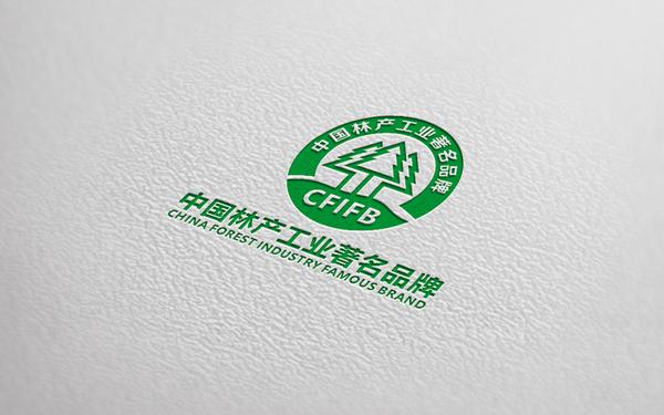 中国林产工业著名品牌LOGO设计