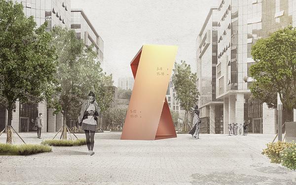 重庆服务贸易产业园园区景观雕塑设计