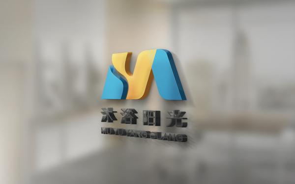 沐浴阳光_品牌标志设计