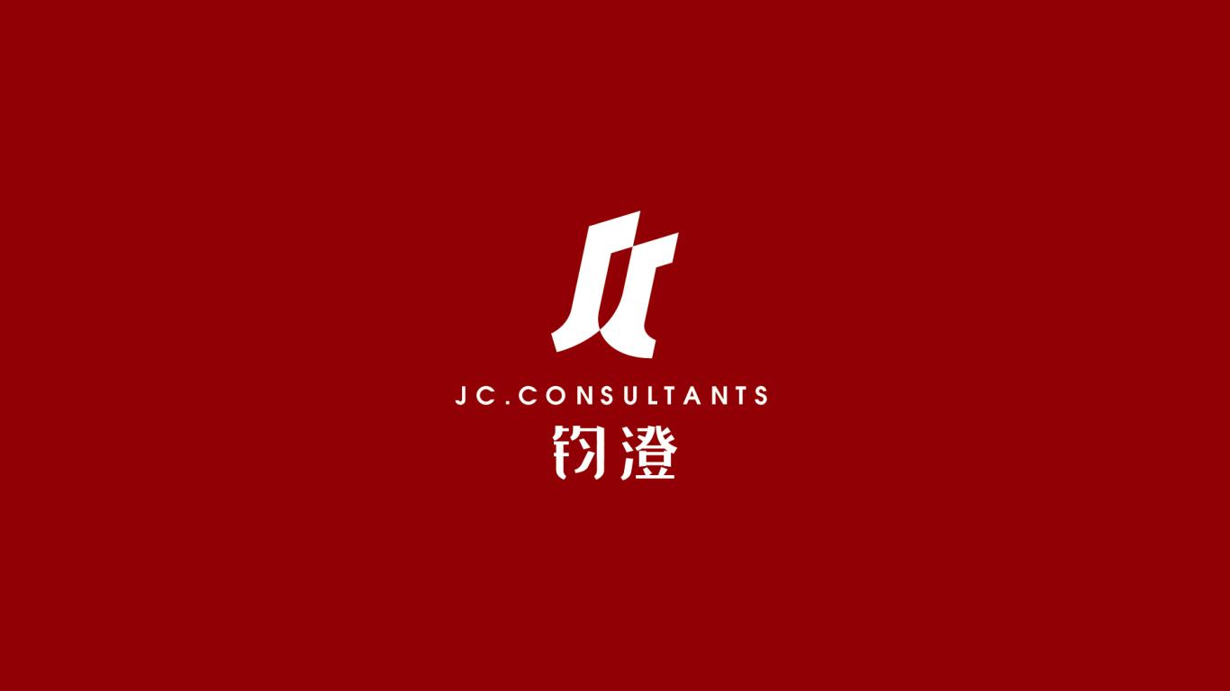 钧澄金融品牌LOGO设计中标图2