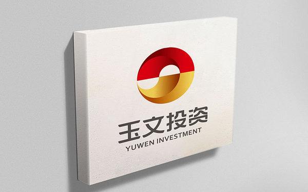 玉文金融公司 标志设计
