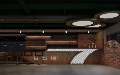白石桥七号咖啡厅