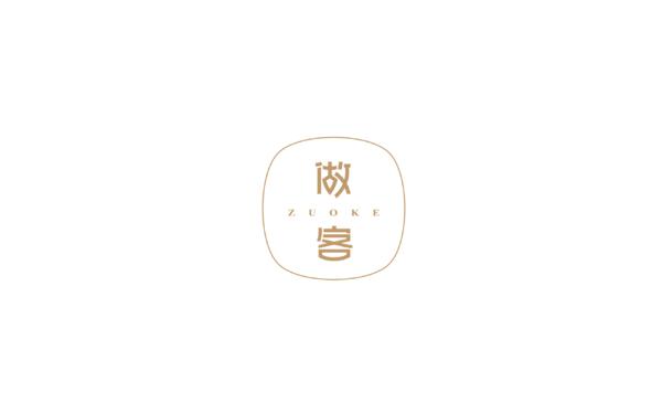 做客_品牌标志设计_字体设计