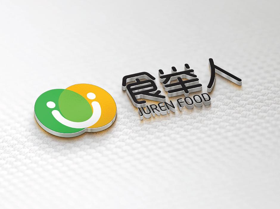 食举人食品销售品牌LOGO设计中标图2