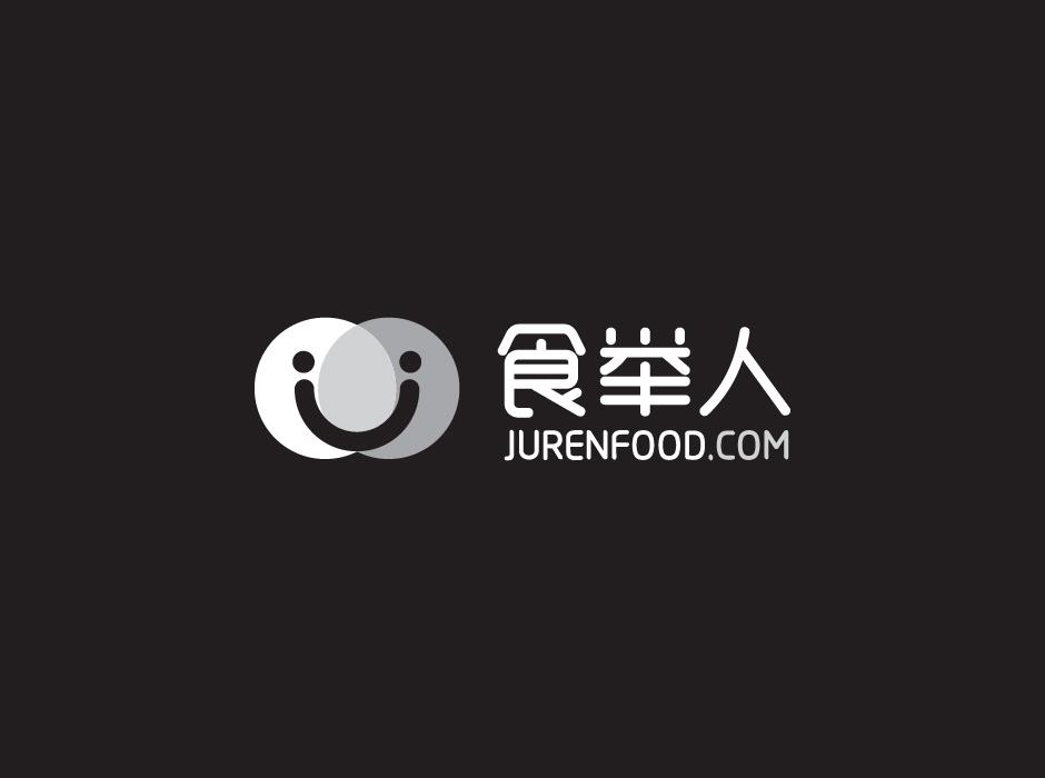 食举人食品销售品牌LOGO设计中标图1