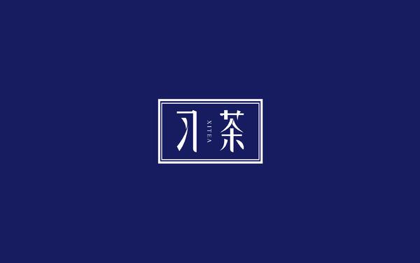 习茶品牌形象标志设计