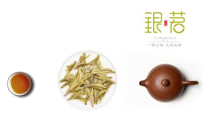 银茗白茶文化品牌logo设计