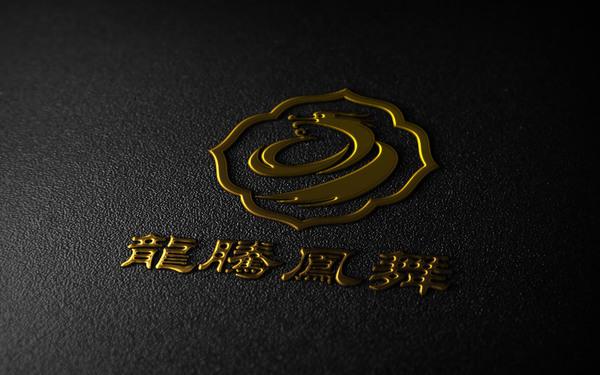 龍騰鳳舞珠宝品牌标志案例
