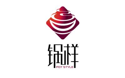 锅样时尚餐饮品牌标志设计