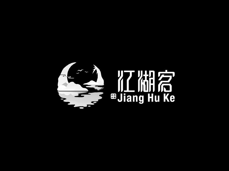江湖客旅游品牌LOGO设计中标图1