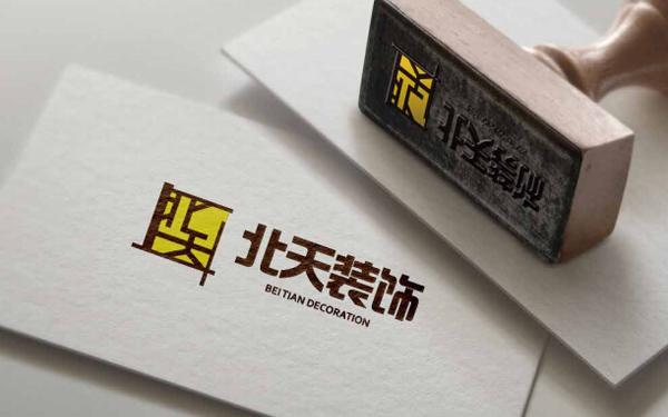北天装饰公司logo设计