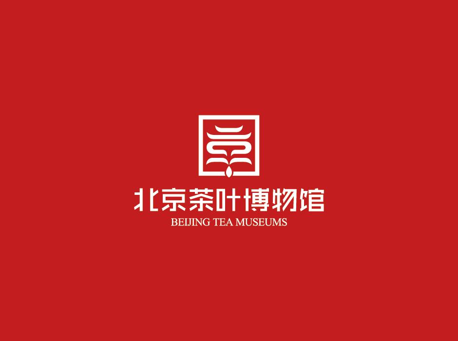 北京茶叶博物馆LOGO设计中标图1