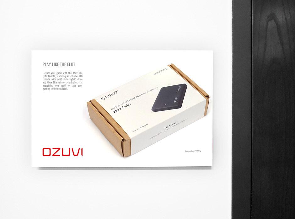 OZUVILOGO设计中标图3