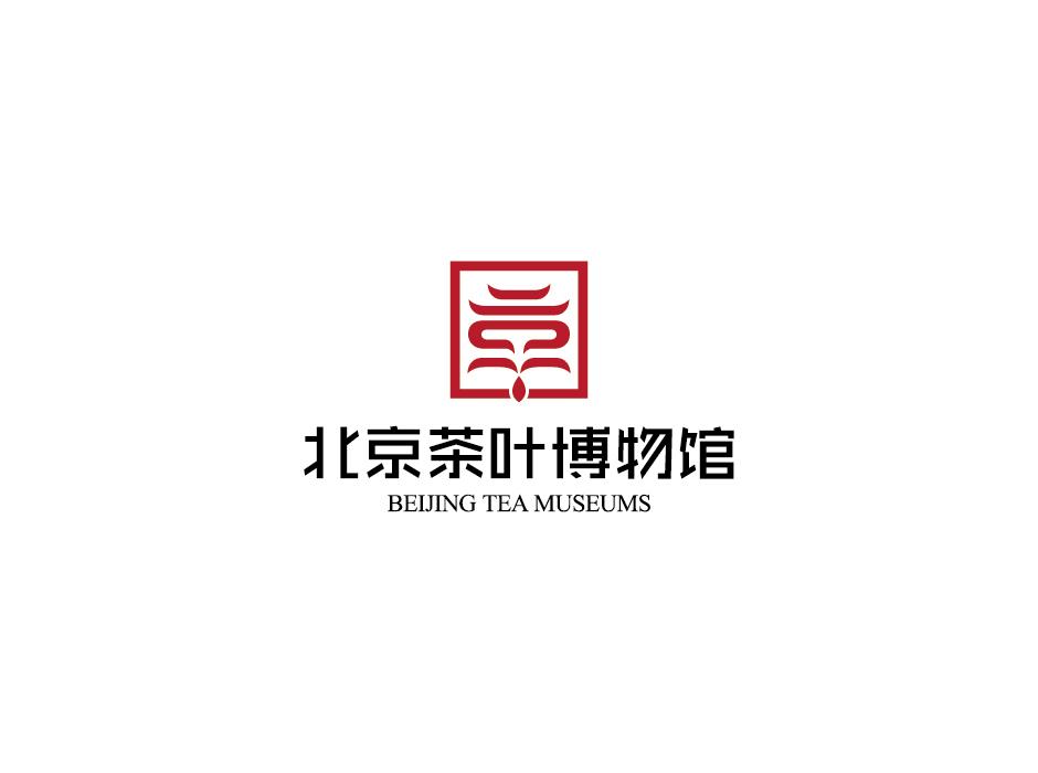 北京茶叶博物馆LOGO设计中标图0