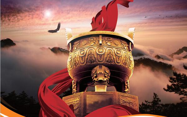 黑龙江股德投资管理有限公司海报案例